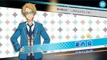 Makoto Yuuki (Card) Scout CG
