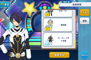 Shinobu Sengoku Supernova Outfit