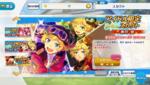 Switch Unit Collection Sora Harukawa Scouting Area