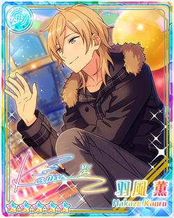 (Amusement Park Showtime) Kaoru Hakaze Rainbow Road