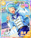 (Gentle Rabbits) Hajime Shino Rainbow Road