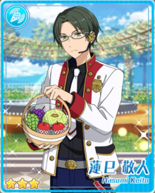 (Hospital Visit and Feelings) Keito Hasumi
