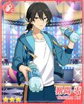 (Man-to-Man) Rei Sakuma Bloomed