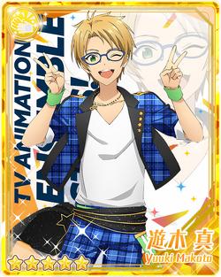 (Trickstar's Cautious Star) Makoto Yuuki Bloomed