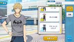 Kaoru Hakaze Summer Lesson Outfit