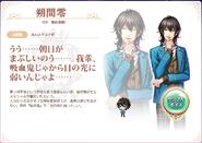 Rei 100yume Profile