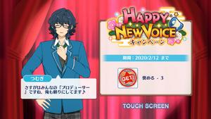 Tsumugi Aoba Happy New Voice Login