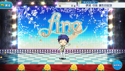 Yuzuru Fushimi Birthday 2017 Stage