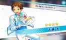 (3rd Anniversary) Mitsuru Tenma Scout CG