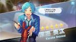 (Hatsuyume Sheep) Kanata Shinkai Scout CG