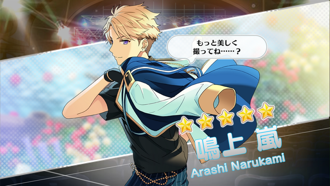 (Moonlight's Snowy Owl) Arashi Narukami Scout CG