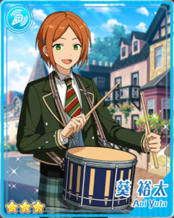 (Pleasant Drummer) Yuta Aoi Bloomed