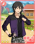 (Sense of Distance) Rei Sakuma