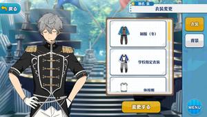 Izumi Sena Duel Uniform