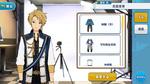 Makoto Yuuki Knights Uniform