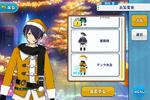Shinobu Sengoku Santa Outfit