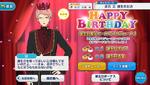 Shu Itsuki Birthday 2018 Campaign