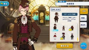 Shu Itsuki Steampunk Outfit