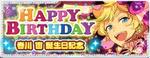 Sora Harukawa Birthday 2019 Banner