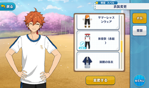Subaru Akehoshi Sports Festival (Red Team) Outfit