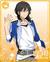 (Academy Idol) Rei Sakuma
