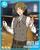 (Book's Continuation) Midori Takamine