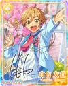 (Sunny Spring) Tomoya Mashiro Rainbow Road Bloomed