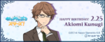 Akiomi Kunugi Birthday 2017 Gamegift Banner
