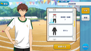 Chiaki Morisawa SportsFes Outfit