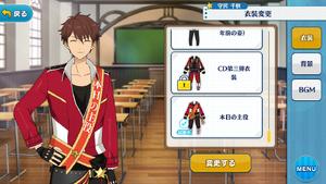 Chiaki Morisawa Today's Protagonist (Sash) Outfit