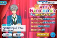 Izumi Sena Birthday Campaign