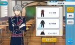 Izumi Sena Model Outfit