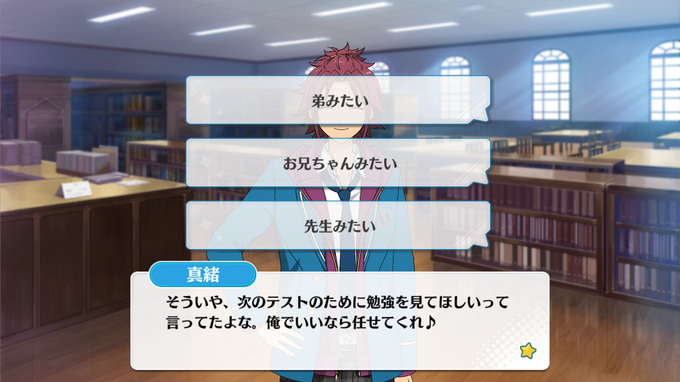 Mao Isara mini event library