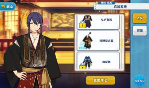 Souma Kanzaki Quarrel Festival Outfit