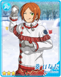 (Snowball Fight) Hinata Aoi Bloomed