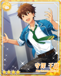(Solitary Intruder) Chiaki Morisawa
