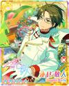(Victory Flag) Keito Hasumi Rainbow Road Bloomed