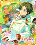 (Victory Flag) Keito Hasumi Rainbow Road Bloomed