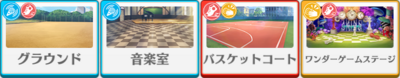 Cunning ◆ Wonder Game Ibara Saegusa locations