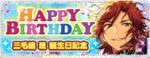 Madara Mikejima Birthday 2019 Banner