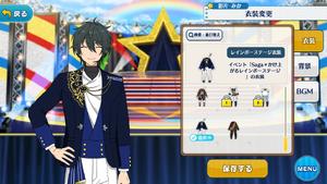 Mika Kagehira Rainbow Stage Outfit