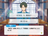 Play Your Part! Cinderella's Grand Stage/Keito Hasumi Normal Event