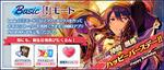 Souma Kanzaki Birthday 2019 Basic Twitter Banner