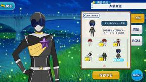 Tetora Nagumo Meteoranger Outfit