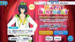 Tsumugi Aoba Birthday 2019 Campaign
