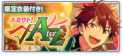 √AtoZ Banner