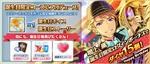 Arashi Narukami Birthday 2019 Twitter Banner