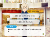 Bounce! Hearts and Flowers Bloom--Mall Live/Eichi Tenshouin Normal Event