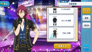 Ibara Saegusa SS Outfit