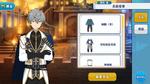 Izumi Sena Judgement Uniform